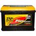 Zap Plus 75R