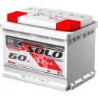 Solo Hybrid 60.0 (Msk)